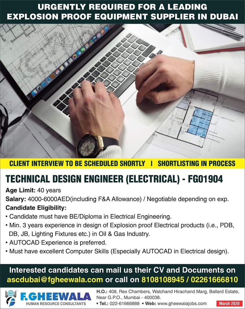 Technical Design Engineer (Electrical ) for Leading supplier in Dubai