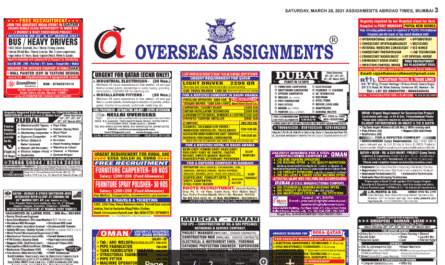 Assignment Abroad Times 20th March 2021