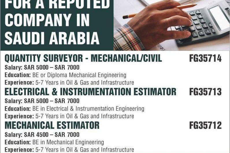 Required for Saudi Arabia