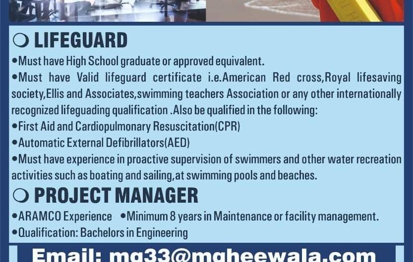 URGENTLY REQUIRED FOR KSA
